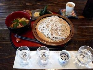 ichinokura10.jpg